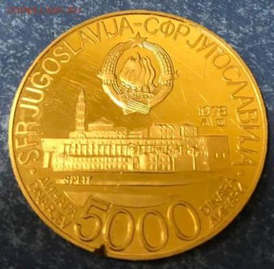 5000 динар 1979 - 2 (1)