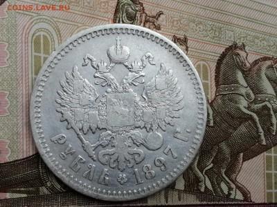 Рубль 1897 года гурт 2 звезды до 11.06.2019 г в 22.00 (3) - oTvMvPlUib4
