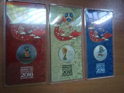 Продам в Самаре цветной футбол набор - IMG_20190605_151228