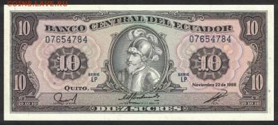 Эквадор 10 сукре 1988 unc 11.06.19. 22:00 мск - 2