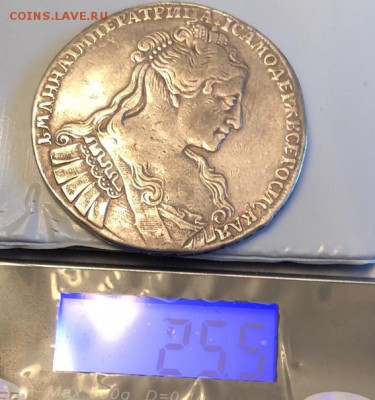 1 рубль 1734 на подленность - 1559760609[1]