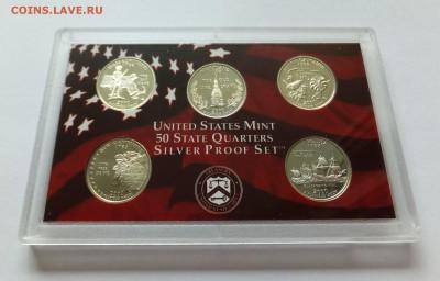 Монеты США. Вопросы и ответы - 2000