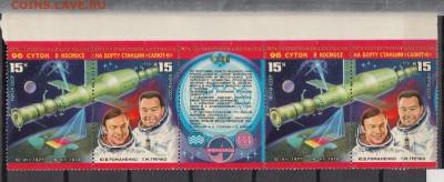 СССР 1978 Салют 6 сцепка до 10 06 - 277