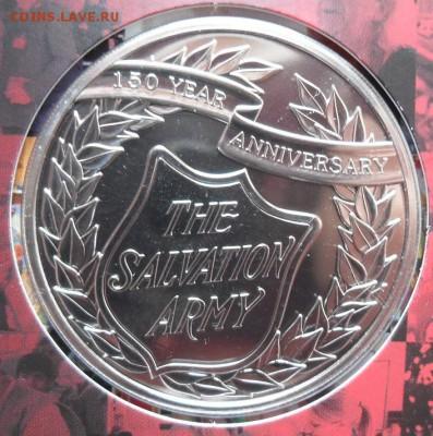 Христианство на монетах и жетонах - SDC12027.JPG