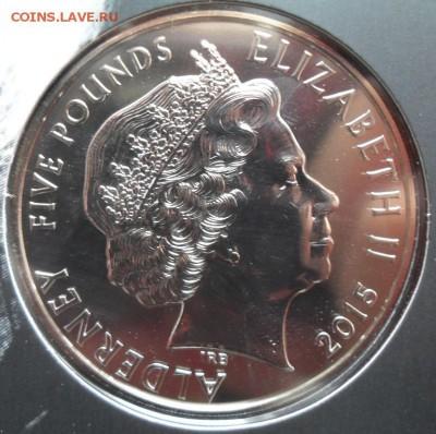 Христианство на монетах и жетонах - SDC12028.JPG