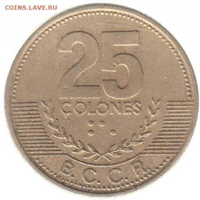 Коста-Рика 25 колонов 2001 до 12.06 в 22.00 по мск - 25-1
