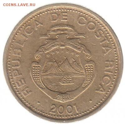 Коста-Рика 25 колонов 2001 до 12.06 в 22.00 по мск - 25-2