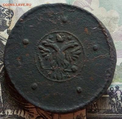 5 копеек 1726 год - ZyoVz_t88cY