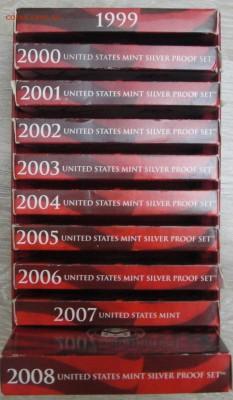 Монеты США. Вопросы и ответы - DSC01594.JPG