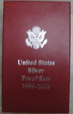 Монеты США. Вопросы и ответы - DSC01593.JPG
