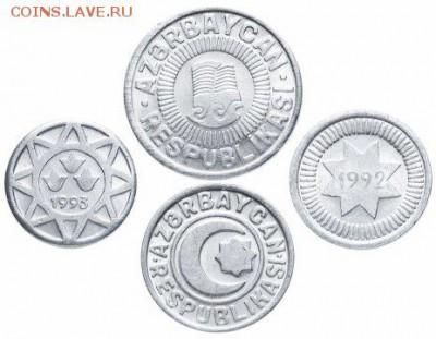 Монеты с самым уродливым дизайном - Qaepik