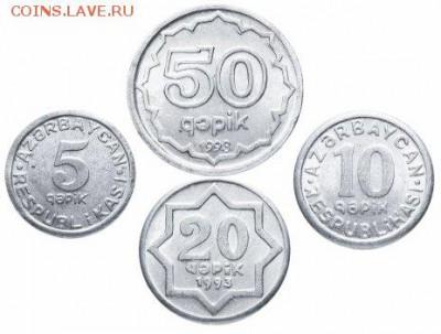 Монеты с самым уродливым дизайном - Qaepik 2