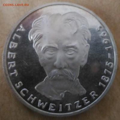 ФРГ 5 марок Швейцер 1975 с рубля - Германия 5 марок Швейцер 1975 реверс