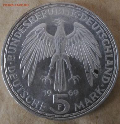 фРГ 5 марок Меркатор 1969 с рубля - Германия 5 марок Меркатор 1969 аверс