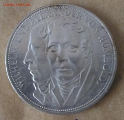 ФРГ 5 марок братья Гумбольдты 1967 с рубля - Германия 5 марок Гумбольты 1967 реверс