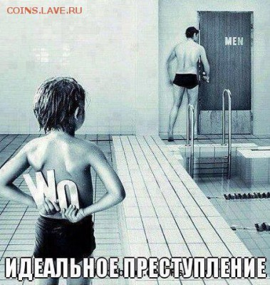 юмор - z_GbF_O8fJA