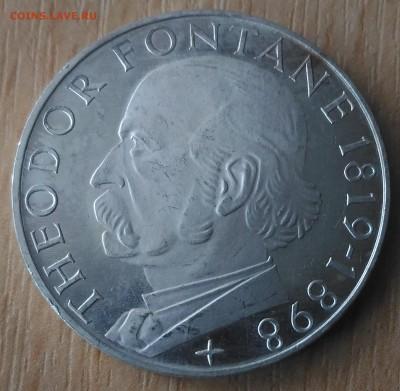 ФРГ 5 марок Фонтане 1969 с рубля - P_20190608_102527