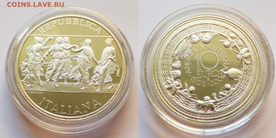 """Италия 10 евро 2006 """"Андреа Мантенья"""" - 2006-4"""