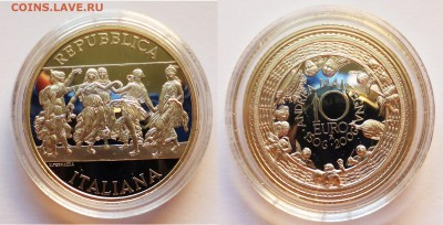 """Италия 10 евро 2006 """"Андреа Мантенья"""" - 2006-3"""