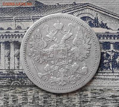 15 копеек 1907 до 11-06-2019 до 22-00 по Москве - 15 907 5 А