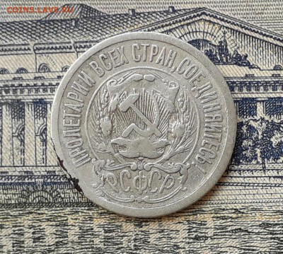 15 копеек 1923 до 11-06-2019 до 22-00 по Москве - 15 23 А