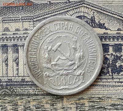 10 копеек 1923 до 11-06-2019 до 22-00 по Москве - 10 23 А
