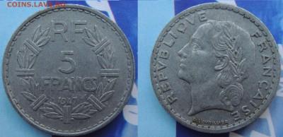 Франция 5 франков 1947 до 14.06. - 5 франков.JPG