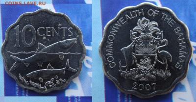Багамы 10 центов 2007 до 14.06. - 10 центов о-ва.JPG