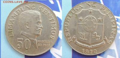 Филиппины 50 сентимо 1972 до 14.06. - 50 сентимов.JPG
