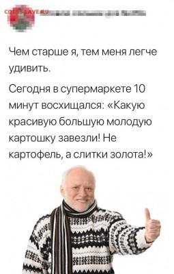 юмор - xn-d4TV7KVA
