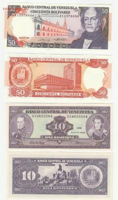 Венесуэла 1989-95 1, 5, 10 и 50 бол UNC фикс до 15.06 22:10 - IMG_20190513_0001
