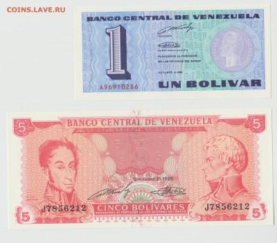 Венесуэла 1989-95 1, 5, 10 и 50 бол UNC фикс до 15.06 22:10 - IMG_20190206_0002