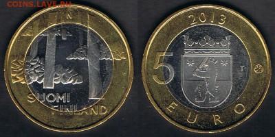 """Финляндия 5 евро 2013 """"Сатакунта"""" до 15.06.19 в 22:00 - Finland_KM#198_09062019"""