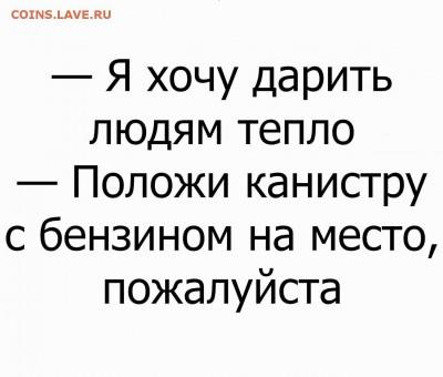 юмор - KWcH8kq7xBc