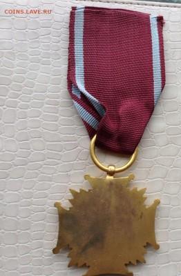 Крест - За заслуги перед Польшей. - IMG_5052.JPG