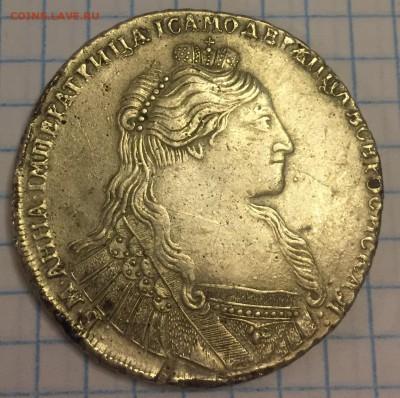 Рубль 1735 года(Подделка?) - B9DAB985-E790-4F8F-9D0D-433EBD653215