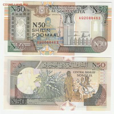Сомали 50 шиллингов 1991 UNC Фикс до 15.06 22:10 - IMG_20190515_0001