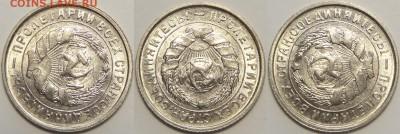 10 копеек 1932 с блеском до 13.06.19 в 22.00 - 10 коп 1932 -50- 12.06.18 ав 2