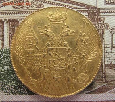 5 и 10 рублей золото в хорошем состоянии - IMG_8652.JPG