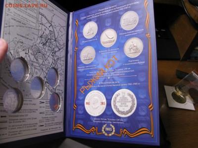 70 лет победы синий буклет до 22:00 15.06 - 127372625-2
