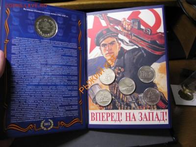 70 лет победы синий буклет до 22:00 15.06 - 127372625-1