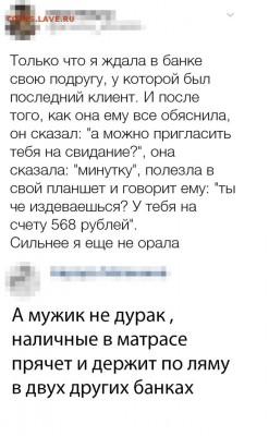 юмор - UsvovDha3qU