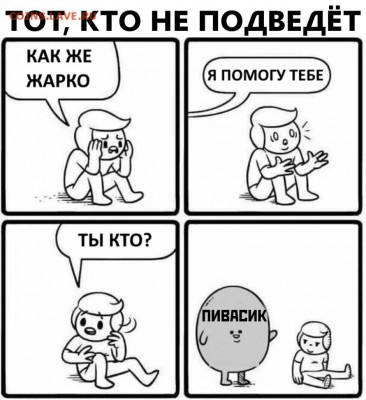юмор - IqbFrv0-tbo