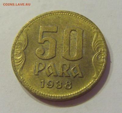 50 пара 1938 Югославия №1 16.06.2019 22:00 МСК - CIMG3661.JPG