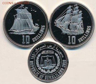Монеты с Корабликами - Сомалиленд