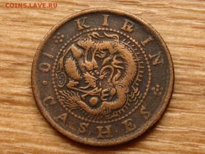 Китай конец 19-начало 20 века Кирин и прочее. - IMG_1416.JPG