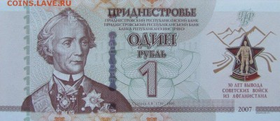 Изображение автомата Калашникова на бонах, монетах, жетонах - калашпр