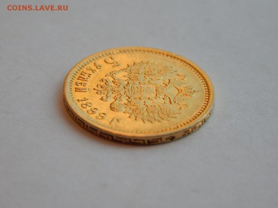 5 рублей 1899 ЭБ, ранний портрет, в блеске до 21:00 15.06 - 592621EC-914F-4C79-A1A9-4B52BED9A478