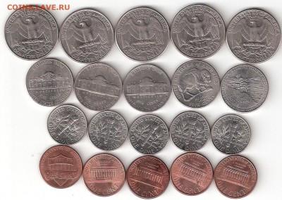 США 20 монет: Квотеры,Даймы,Никель,Центы - США -20монет А