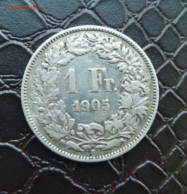 1 франк ,Швейцария 1905 года.до 17.06.2019.в 22.00 - IMG_20190611_193513-crop